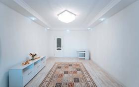 2-комнатная квартира, 64 м², 4/7 этаж, Алихана Бокейханова 30/1 за 24.9 млн 〒 в Нур-Султане (Астана), Есиль р-н