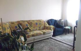 4-комнатная квартира, 87 м², 12/12 этаж, мкр Аксай-1, Мкр Аксай-1 — Толе Би за 27 млн 〒 в Алматы, Ауэзовский р-н
