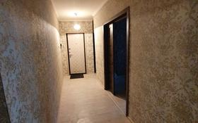 4-комнатная квартира, 70 м², 4/9 этаж, Майлина 11/1 — Сатпаева за 26 млн 〒 в Нур-Султане (Астана)