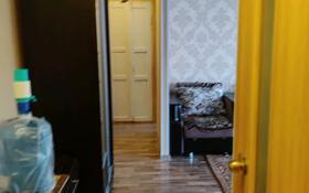 3-комнатная квартира, 59 м², 5/5 этаж, Ахременко 4 за 18 млн 〒 в Петропавловске