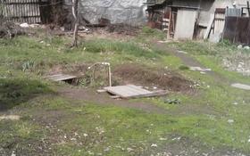 Участок 6 соток, Умбетбаева 39 — Гагарина за 55 млн 〒 в Алматы, Алмалинский р-н