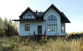 5-комнатный дом, 357.3 м², 15 сот., Истринский р-н, НП Лесное 5 за 49 млн 〒
