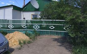 4-комнатный дом, 115 м², 10 сот., Матросова 73 — Иманова за 11 млн 〒 в Кокшетау