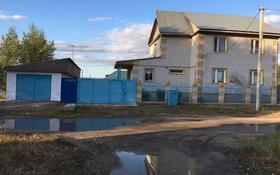 4-комнатный дом, 125.8 м², 3-й пер.Акжол 10 за 17 млн 〒 в Семее