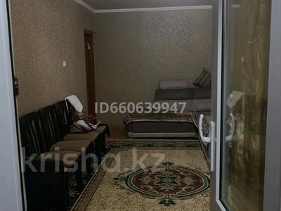 2-комнатная квартира, 46 м², 5/5 этаж помесячно, Аль-Фараби 7 за 100 000 〒 в Шымкенте, Аль-Фарабийский р-н
