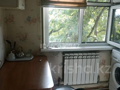 2-комнатная квартира, 46 м², 5/5 этаж помесячно, Аль-Фараби 7 за 100 000 〒 в Шымкенте, Аль-Фарабийский р-н — фото 10