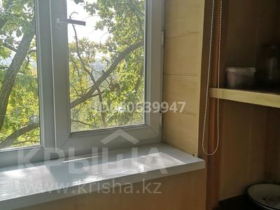 2-комнатная квартира, 46 м², 5/5 этаж помесячно, Аль-Фараби 7 за 100 000 〒 в Шымкенте, Аль-Фарабийский р-н — фото 2