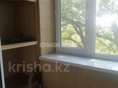2-комнатная квартира, 46 м², 5/5 этаж помесячно, Аль-Фараби 7 за 100 000 〒 в Шымкенте, Аль-Фарабийский р-н — фото 3