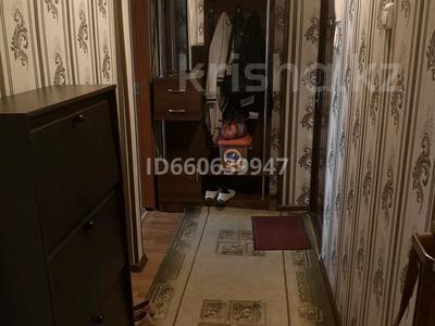 2-комнатная квартира, 46 м², 5/5 этаж помесячно, Аль-Фараби 7 за 100 000 〒 в Шымкенте, Аль-Фарабийский р-н — фото 4