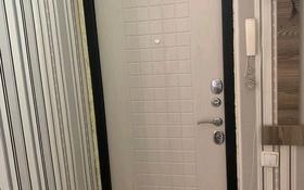 1-комнатная квартира, 30 м², 3/6 этаж, мкр Кокжиек 1-62 за 11 млн 〒 в Алматы, Жетысуский р-н