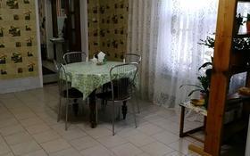 4-комнатный дом, 240 м², 4.6 сот., Гастелло 136 за 20.5 млн 〒 в Шымкенте, Енбекшинский р-н