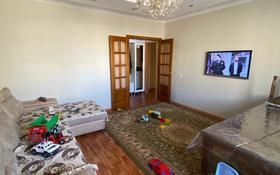 3-комнатная квартира, 67 м², 2/9 этаж, Зональная 83 за 25 млн 〒 в Караганде, Казыбек би р-н