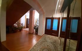 7-комнатный дом, 240 м², 12 сот., Проезд Коктем за 40 млн 〒 в Атырау
