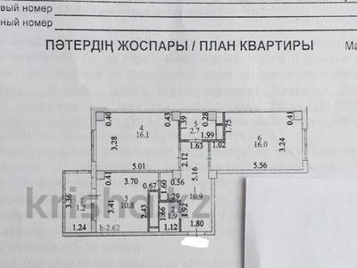 2-комнатная квартира, 61 м², 12/14 этаж, Мәңгілік Ел 19 за 22.9 млн 〒 в Нур-Султане (Астана), Есиль р-н — фото 4