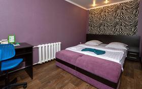 2-комнатная квартира, 42 м², 2/5 этаж посуточно, Интернациональная за 12 000 〒 в Петропавловске