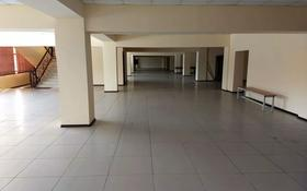 Помещение площадью 4800 м², Кокорай 2а/8 за 1 600 〒 в Алматы, Алатауский р-н