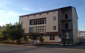 Здание, площадью 1300 м², Кунанбаева 10 за 180 млн 〒 в Атырау