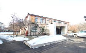 Здание, Илтипат 45В — Шаляпина площадью 650 м² за 2.1 млн 〒 в Алматы, Ауэзовский р-н