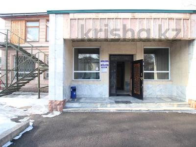 Здание, Илтипат 45В — Шаляпина площадью 650 м² за 2.1 млн 〒 в Алматы, Ауэзовский р-н — фото 34