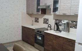 1-комнатная квартира, 55 м², 4/12 этаж помесячно, Навои 314 за 220 000 〒 в Алматы, Бостандыкский р-н