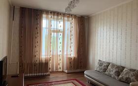 2-комнатная квартира, 56.5 м², 3/5 этаж помесячно, Торайгырова 81 — Короленко за 150 000 〒 в Павлодаре