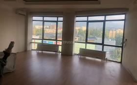6-комнатная квартира, 400 м², 9/10 этаж, Микрорайон Самал-2 — проспект Аль-Фараби за 172 млн 〒 в Алматы, Медеуский р-н