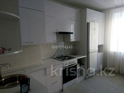 2-комнатная квартира, 62 м², 1/7 этаж, Кудайбердиулы 42/1 за 20 млн 〒 в Нур-Султане (Астана), Алматы р-н — фото 2