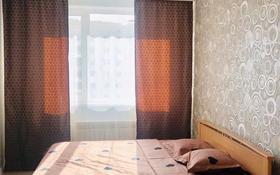 3-комнатная квартира, 100 м², 4/9 этаж посуточно, Улы дала 11 за 15 000 〒 в Нур-Султане (Астана), Есиль р-н
