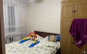 3-комнатная квартира, 55 м², 2/5 этаж, мкр №11, Мкр №11 — проспект Алтынсарина за 23.5 млн 〒 в Алматы, Ауэзовский р-н