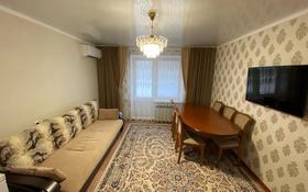 3-комнатная квартира, 58.2 м², 8/10 этаж, М. Горького 31 за 25 млн 〒 в Павлодаре