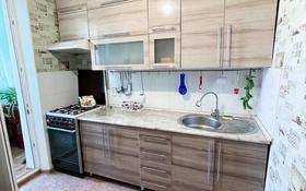 2-комнатная квартира, 52.4 м², 4/5 этаж, Алатау за 11.9 млн 〒 в Таразе