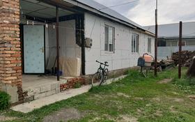4-комнатный дом, 150 м², 10 сот., Микрорайон Северо-Западный 28 за 22 млн 〒 в Костанае