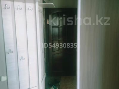 1-комнатная квартира, 38 м², 5/9 этаж помесячно, Волочаевская 3 за 65 000 〒 в Караганде, Казыбек би р-н — фото 4