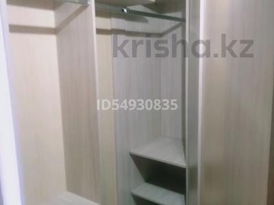 1-комнатная квартира, 38 м², 5/9 этаж помесячно, Волочаевская 3 за 65 000 〒 в Караганде, Казыбек би р-н — фото 5