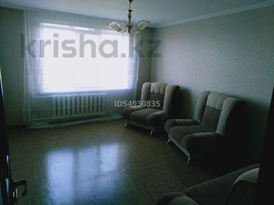 1-комнатная квартира, 38 м², 5/9 этаж помесячно, Волочаевская 3 за 65 000 〒 в Караганде, Казыбек би р-н — фото 7
