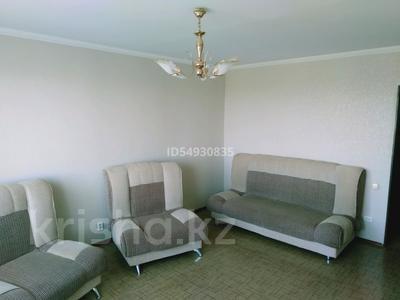 1-комнатная квартира, 38 м², 5/9 этаж помесячно, Волочаевская 3 за 65 000 〒 в Караганде, Казыбек би р-н — фото 8