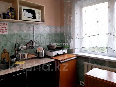 1-комнатная квартира, 32 м², 5/5 этаж посуточно, улица Ермекова 23 — Б.Жырау за 5 000 〒 в Караганде — фото 3