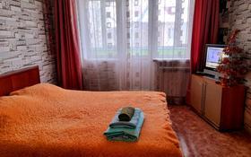 1-комнатная квартира, 32 м², 5/5 этаж посуточно, Ермекова 23 — Б.Жырау за 5 500 〒 в Караганде