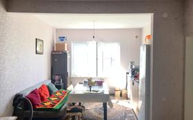 2-комнатный дом, 55 м², 1.5 сот., Коттеджный поселок Жана-Куат за ~ 10.8 млн 〒 в Жана куате