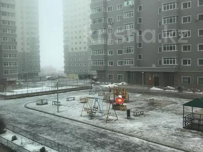 1-комнатная квартира, 46 м², 2/17 этаж, мкр Мамыр-1, Мамыр 1 29 — Момышулы Шаляпина за 23 млн 〒 в Алматы, Ауэзовский р-н — фото 35