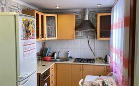 3-комнатная квартира, 62 м², 5/5 этаж, Ахмедияра Хусаинова за 14.5 млн 〒 в Уральске