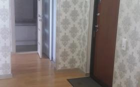 2-комнатная квартира, 51 м², 7/9 этаж, Абая 52 за 15 млн 〒 в Костанае