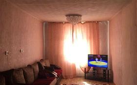 3-комнатный дом, 100 м², 7 сот., Рыскулова 55 за 6.5 млн 〒 в Семее