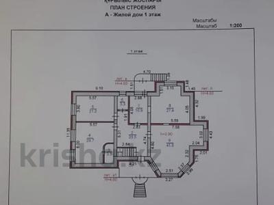 4-комнатный дом, 315 м², 10 сот., проспект Кобланды батыра 49/1 за 56 млн 〒 в Костанае — фото 10