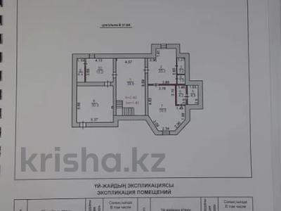 4-комнатный дом, 315 м², 10 сот., проспект Кобланды батыра 49/1 за 56 млн 〒 в Костанае — фото 9