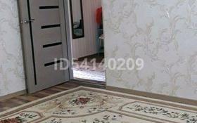 4-комнатная квартира, 72 м², 3/5 этаж, 1-й микрорайон 14 за 22 млн 〒 в Туркестане