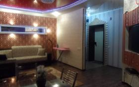 2-комнатная квартира, 52 м², 4/9 этаж посуточно, Максима Горького 7Г за 10 000 〒 в Кокшетау