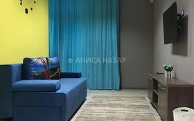 1-комнатная квартира, 60 м², 6/14 этаж посуточно, 17-й мкр 8 за 12 000 〒 в Актау, 17-й мкр