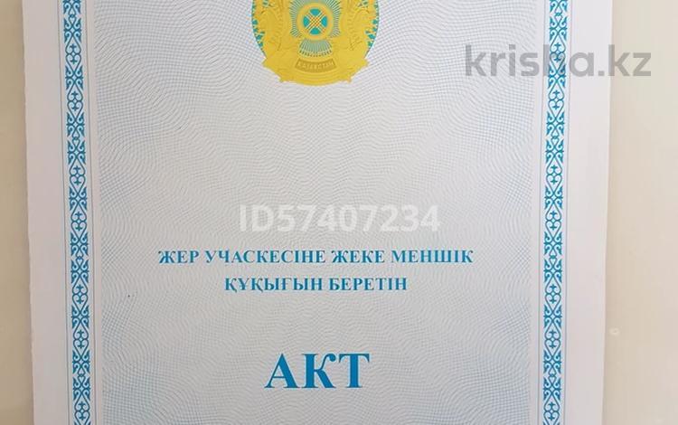 Участок 124 сотки, Есиль р-н за 45 млн 〒 в Нур-Султане (Астана), Есиль р-н