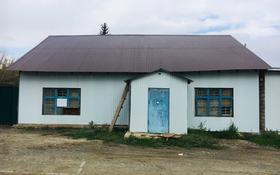 Здание, площадью 130 м², Горького 7 — Лахно за 25 млн 〒 в Хромтау